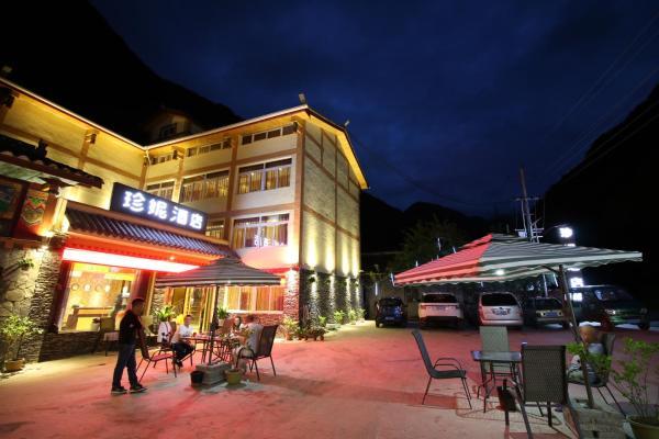 Hotel Pictures: Jiuzhaigou Hotel Jenny, Jiuzhaigou