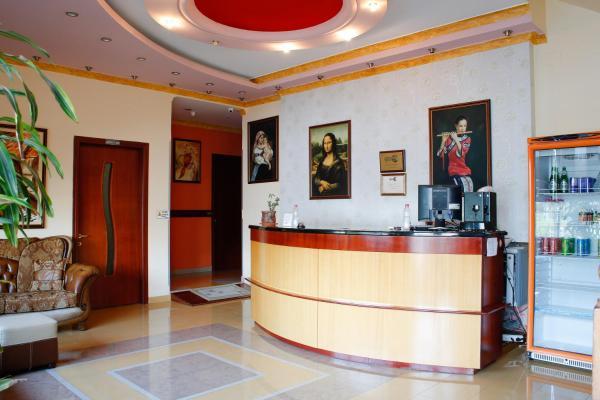 Foto Hotel: Hotel Number One, Gjirokastër