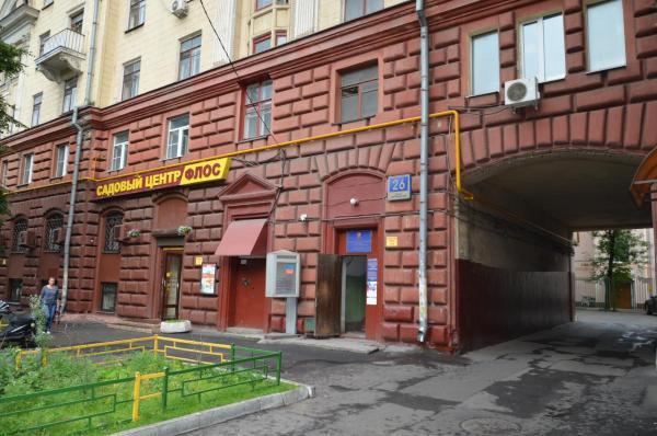 Фотографии отеля: Hostel Aviator, Москва