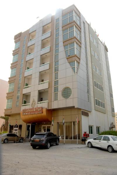 Hotelfoto's: Amwaj Hotel Suites, Sharjah
