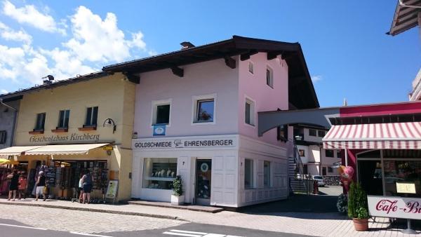 Hotelfoto's: Chalet Johanna, Kirchberg in Tirol