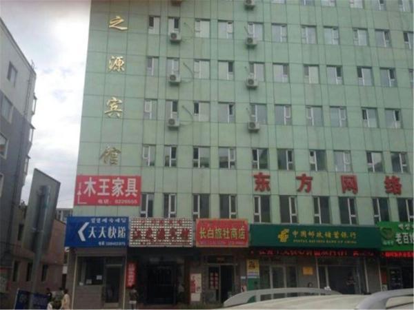 Hotel Pictures: Jiang Zhi Yuan Inn, Changbai
