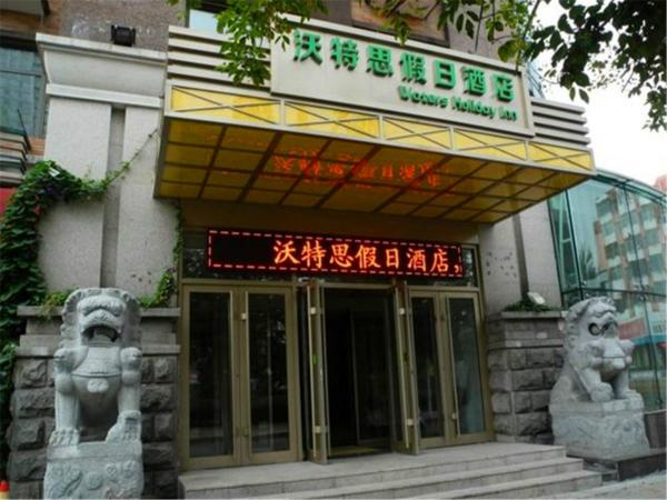 Hotel Pictures: Harbin Waters Holiday Hotel, Harbin