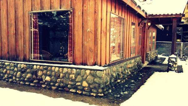 Fotos de l'hotel: Acogedora Cabaña, Ushuaia