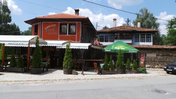 Hotellbilder: Chuchura Family Hotel, Koprivshtitsa