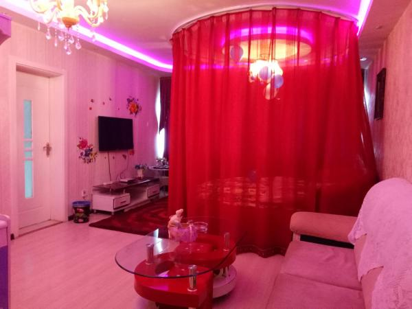 Hotel Pictures: Kangnaixin Hostel, Xining