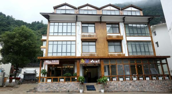 Hotel Pictures: Bugu Hostel, Zhangjiajie