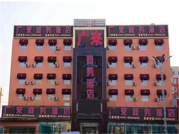 Hotel Pictures: Harbin Guanglai Business Hotel, Harbin