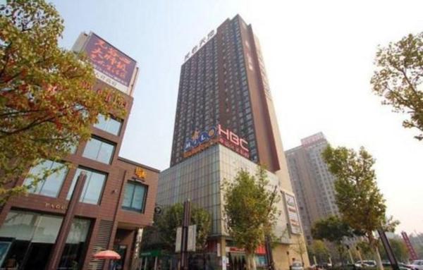 Hotel Pictures: Wuhan Guanggu Tiandi Ankeer Apartment, Jiangxia