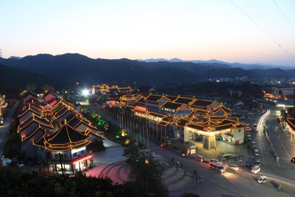 Hotel Pictures: Wudangshan Yinjie Holiday Hotel, Danjiangkou