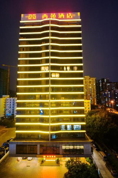 Hotel Pictures: Xiyuan Hotel, Zhuhai