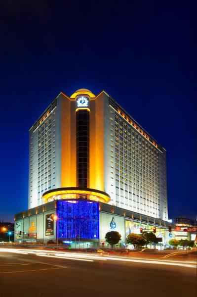 Hotel Pictures: Grand Park Wuxi, Wuxi