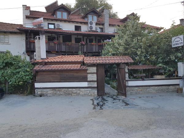 ホテル写真: Family Hotel Alexov's House, Ognyanovo