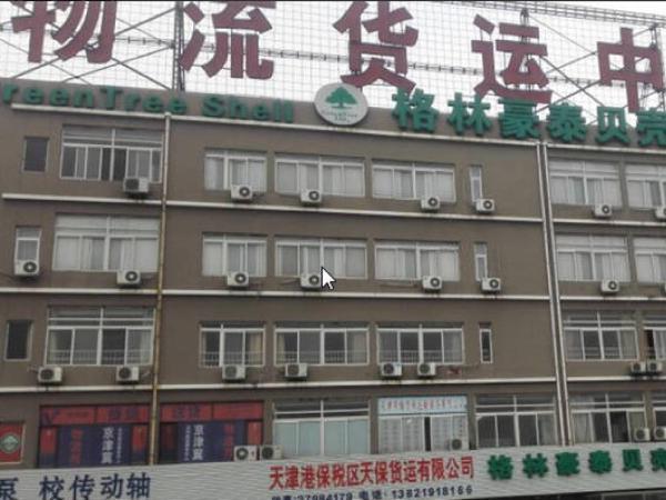 Hotel Pictures: GreenTree Inn Tianjin Xiqing District Zhongbei Down Xiqing Road shell Hotel, Tianjin