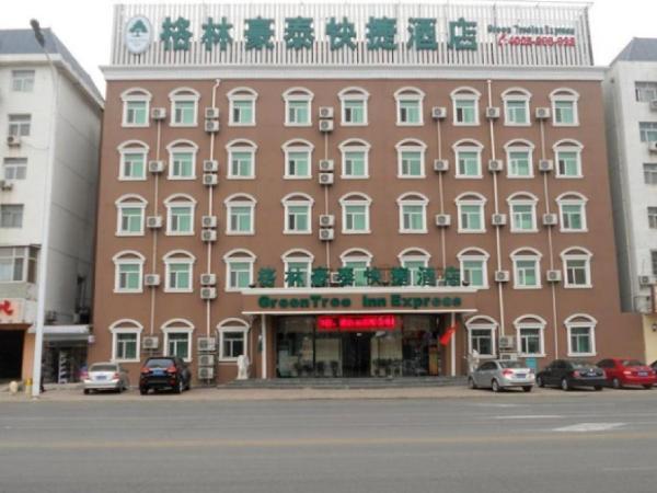 Hotel Pictures: GreenTree Inn Tianjin Tanggu Zhongxin North Road Express Hotel, Binhai