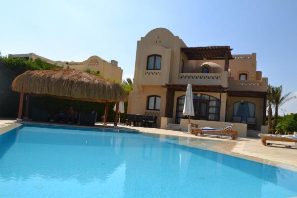 Hotel Pictures: Villa Saluma, Hurghada