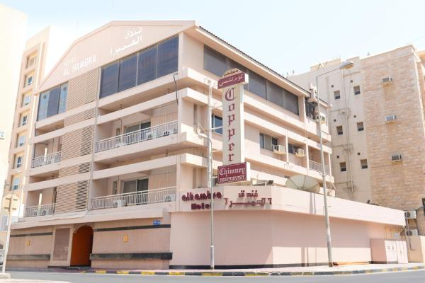 Hotel Pictures: , Manama
