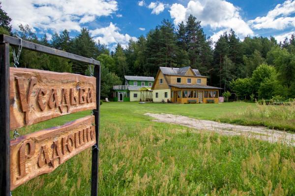 Hotel Pictures: Usadba Radyushi, Radzyushe