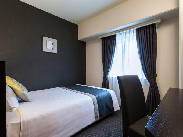 Moderate Single Room - Non-Smoking (One Bed)
