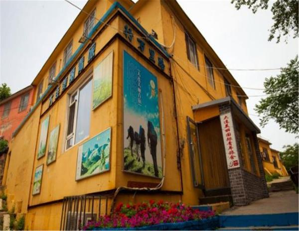Hotel Pictures: Da Lian Beauty International Youth Hostel, Jinzhou