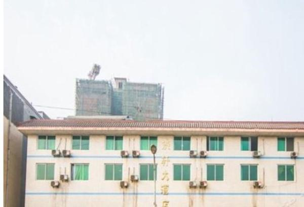 Hotel Pictures: Leshan Hongxuan Hotel, Leshan