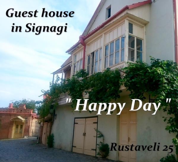 Φωτογραφίες: Happy Day Signagi, Sighnaghi
