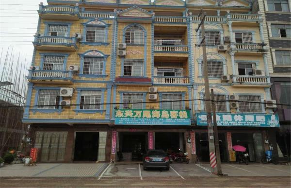 Hotel Pictures: Dongxing Wanwei Island Inn, Fangcheng