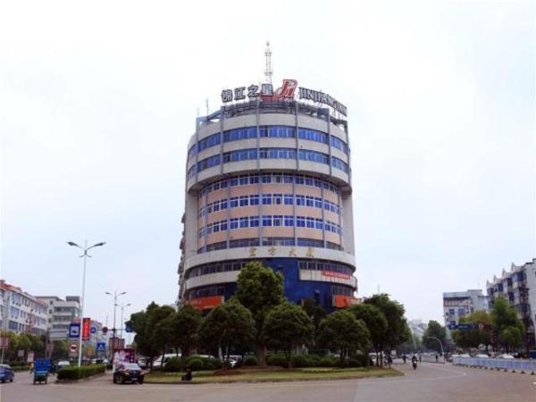 Hotel Pictures: Jinjiang Inn Jinhua Pujiang Auto Transportation Centre, Jinhua