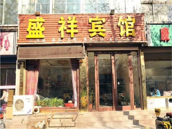 Hotel Pictures: Shenxiang Motel, Zichuan