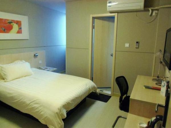 Hotel Pictures: Jinjiang Inn Rudong Qingyuan Road, Rudong