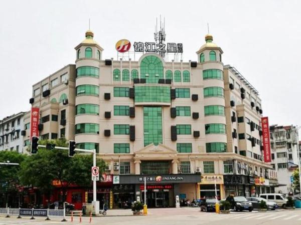 Hotel Pictures: Jinjiang Inn Select Yancheng Dongtai Gulou Road Pedestrian Street, Dongtai