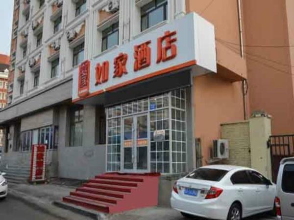 Hotel Pictures: Home Inn Xidazhi Street Engineering University, Harbin