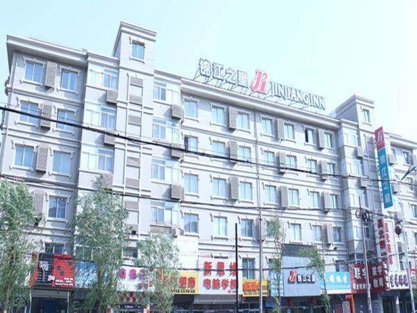 Hotel Pictures: Jinjiang Inn Fuxin Sanyiba Park, Fuxin