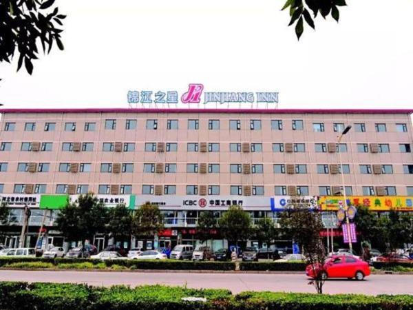 Hotel Pictures: Jinjiang Inn Bazhou Shengfang Town, Bazhou
