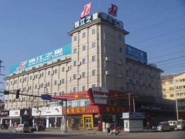 Hotel Pictures: Jinjiang Inn Qingdao Jiaozhou City Jiaozhou East Road, Jiaozhou