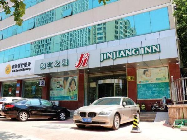 Hotel Pictures: Jingjiang Inn Weifang Xinhua Road, Weifang