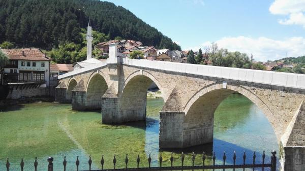 Fotos de l'hotel: Apartment Old Bridge, Konjic