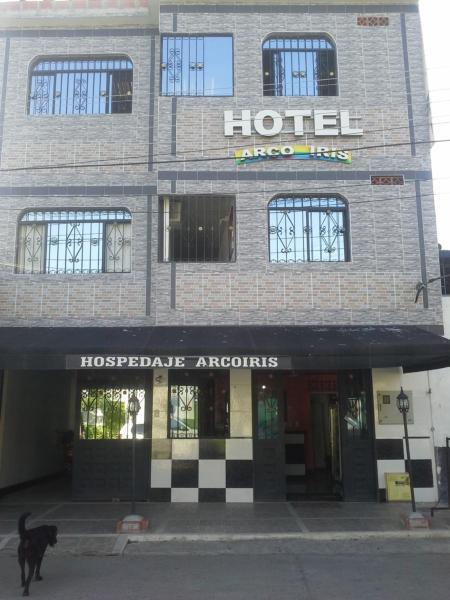 Hotel Pictures: , Girardot