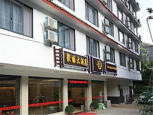 Hotel Pictures: Juyuan Hotel, Yangshuo