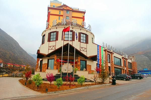 Hotel Pictures: Flying Bird Holiday Hotel Wanlong Ski Resort, Chongli