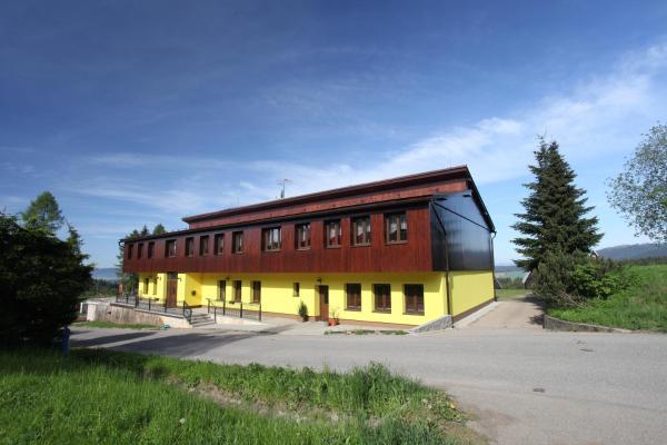 Hotel Pictures: Penzion PANORAMA Janovičky, Broumov