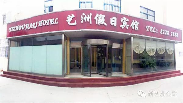 Hotel Pictures: Oufei Hotel Jiaozhou Sanlihe Business Street, Jiaozhou