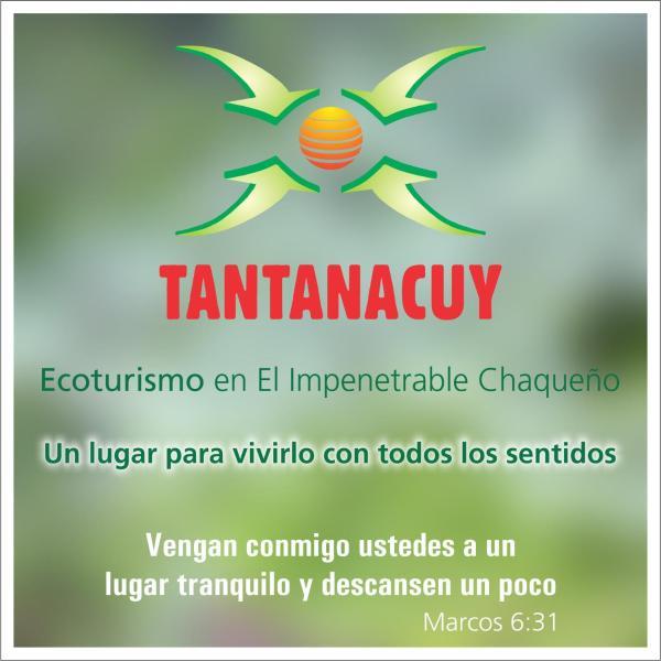 酒店图片: Tantanacuy, Resistencia