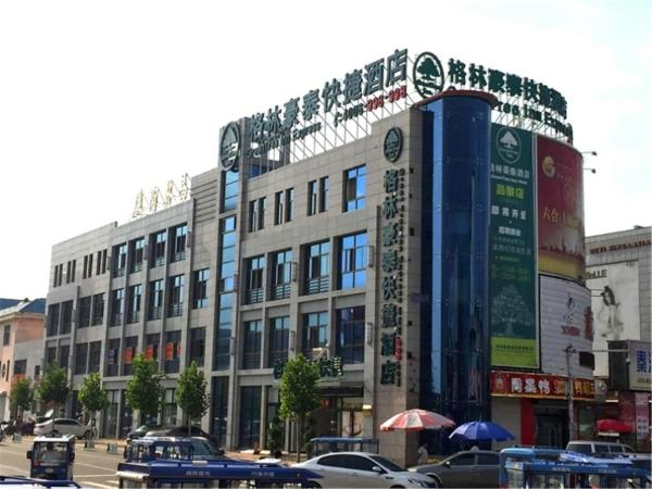 Hotel Pictures: GreenTree Inn HeBei QinHuangDao ChangLi County MinSheng Road Walking Street Express Hotel, Changli