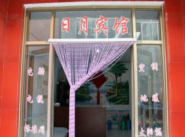 Hotel Pictures: Riyue Hotel, Zhangqiu
