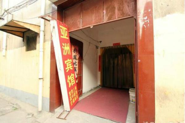Hotel Pictures: Yazhou Inn, Jining