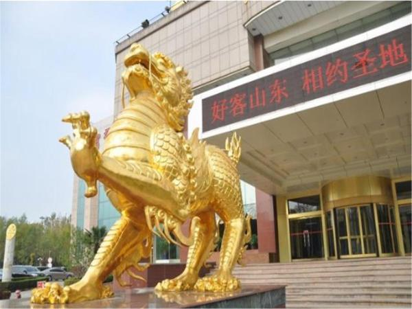 Hotel Pictures: Shengdi Hotel, Jining