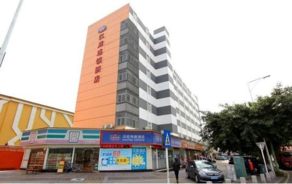 Hotel Pictures: Hanting Express Shenzhen Bao'an Airport Fuyong Branch, Baoan