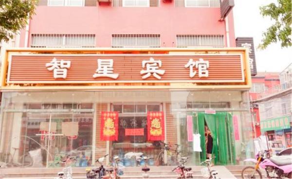 Hotel Pictures: Binzhou Boxing Zhixing Wangluo Inn, Boxing
