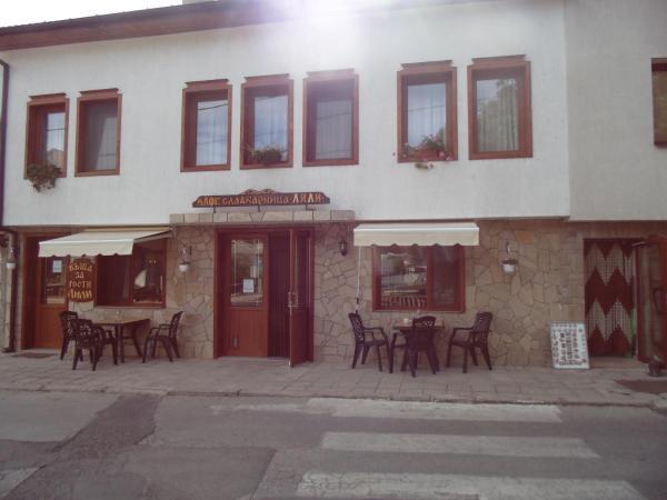 Fotos del hotel: Guest house Lily, Zlatograd